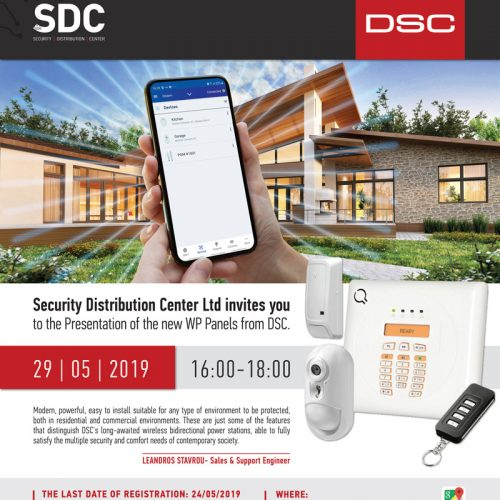 DSC_invite